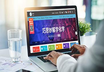 北京初中数学衔接辅导