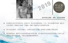 深圳幼儿美术培训机构哪家好,连续性学习,有针对性的辅导,根据学生情况制