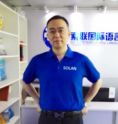 深圳日语学习培训机构