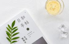 深圳暑期辅导班高中生,材施教的辅导,补习薄弱的学科或知识点,有的放矢。