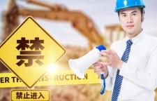 常熟土建造价员实操班,一、课程前景随着建筑土建预算的从业人员不断增加,