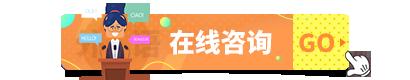 南京托福培训学校