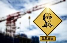 监理工程师培训机构北京,监理工程师培训班2017考试政策2017监理工程师培训