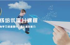上海培训少儿英语课程,少儿英语课程适合6-8岁的小学一至二年级学生。课程