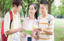 深圳粤语辅导班费用,掌握了方法和规律,学起来也并不难。所以大家要是想要