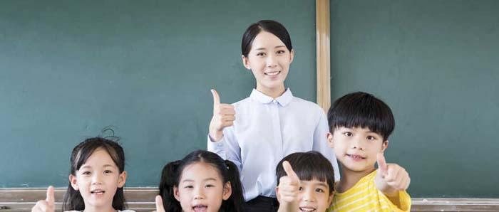 广东公务员培训学校
