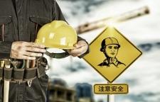 南京建筑工程资料员培训班_南京建筑九大员培训,业,在学员群中会定期发布