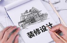 北京小学生美术兴趣班,班:手绘是设计师经过表达设计创意和设计理念的重要