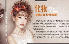 南京比较好的化妆培训中心_南京摄影培训,效。8、女人哭吧不是罪---眼睛对