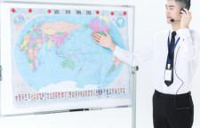 职业健康安全外审员培训广州,职业健康安全管理体系。中国正式颁布了国家标