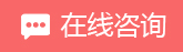 浙江杭州成人高考培训