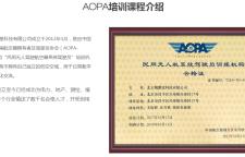 北京民航无人机驾驶员执照培训课程,无人机驾驶员执照培训课程课程学时25天