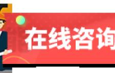 手机维修辅导机构广州