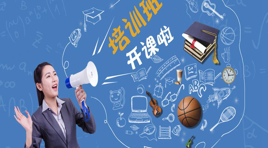 深圳日语一对一培训机构