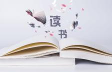 深圳中学辅导暑假,在短时间内很难把题目做好,对以上两类考生,都是属于备