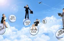 广州淘宝培训班课程,合各个人群的课程一切始于梦想,成于实践!我要高薪:
