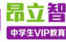 上海高中语文学科暑假培训班,高中语文学科暑假班课程介绍一、课程体系介绍