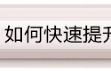 浙江成人高教高考,成人高考网介绍杭州成人高考本科(简称高起本)如果看过