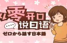 上海的荷兰语翻译成中文 小语种培训课程