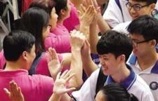 广州向全国中小学名师发英雄帖:提供150万安家费