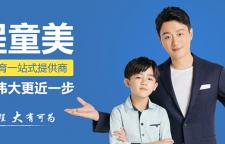 杭州哪里学习少儿编程,少儿编程童程童美是达内教育集团旗下青少儿教育品牌