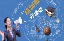 物流师三级培训班北京,物流师培训01课程简介物流师由劳动和社会**部统一鉴