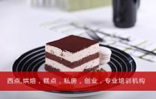 儿童烘焙培训杭州西点培训