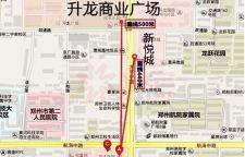 腾讯京东340亿买入万达,王健林下了这样一步大棋,京东、融创与万达商业在