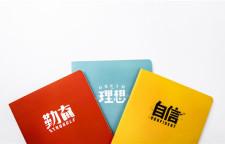 广州自考培训机构哪个好