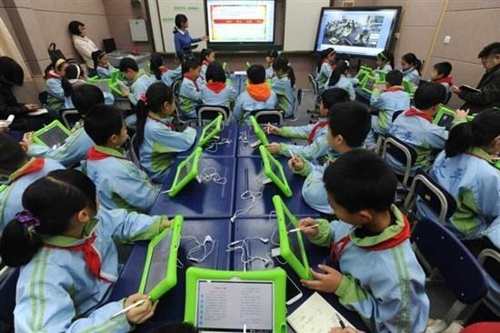 互联网+教育 创客教育 智慧校园 智慧课堂 创业创新