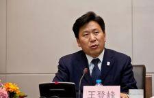 教育部司长王登峰:中国学校体育进入了一个全新的时代!,意识形态,承载着