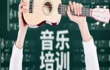 南山钢琴学习班,钢琴培训班东风华艺艺术课程介绍:一、儿童及少儿课程(4