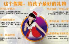 深圳少儿表演培训机构,少儿表演培训机构c.课程以实践为主,配套多样的节