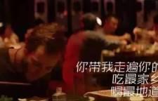 没去过重庆,但吃过重庆酸辣粉;没见过重庆的美景,但见过江小白的文案