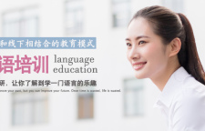 上海韩语机构培训,韩语TOPIK5哪家好目前的TOPIK考试/海外培训市
