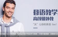 广州天河区成人英语培训机构哪个好