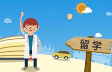 广州万佳日本留学,日本留学条件一、你的专科必须是国家承认的学历,即不是