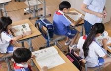 """关注中小学生减负问题,坐实教育资源均衡化,小学生课外负担重""""的表述。而"""