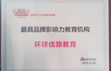 湖北省二级建造师培训