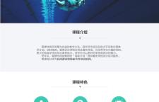 杭州爱博游泳培训班,课程介绍:1.师资力量:省级退役运动员,曾在国内中大
