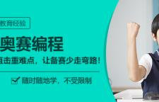 广州少儿编程在线学习班,少儿编程】免费送您价值288元少儿编程课程大礼包