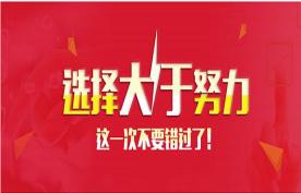 南京高中辅导补习班_南京中考辅导班,试一次死一次。6、知其然不知其所以然
