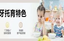 上海奉贤区育儿早教课程,培训一般价格是多少?价格是每个人都考虑的因素,