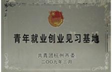 杭州二维动画设计培训辅导班哪里好