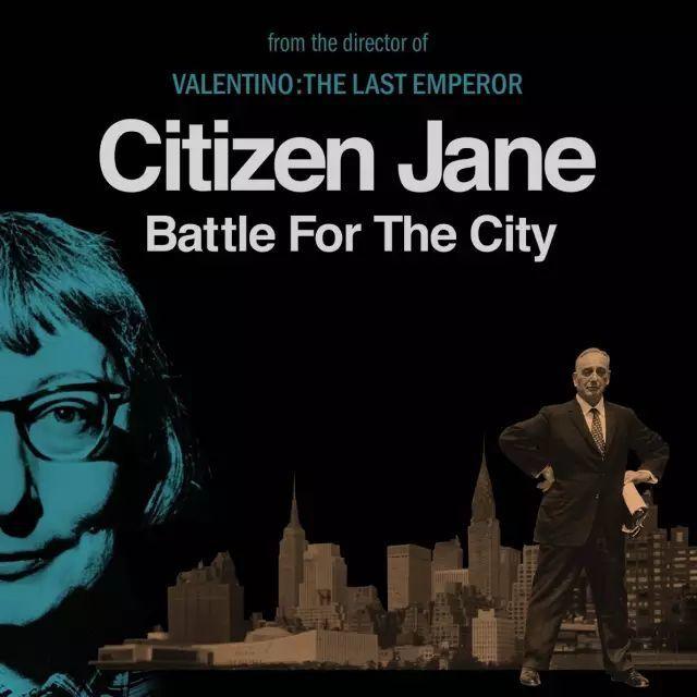 城市保卫战