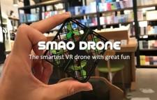 世界最小VR无人机来啦!带你感受另类的乐趣,VR视频拍摄,同时还具有稳