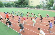 """体育课分男女?这所小学""""想法很多""""!,小学从秋季开学起,创新开展的""""升"""