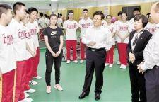 赵克志:努力办好人民满意的职业教育