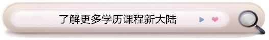 浙江自考本科
