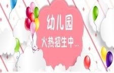 为进一步提升幼儿园办学质量,广州预计到2020年新增500所公办园